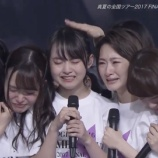 『【乃木坂46】これで何回号泣してるんだ・・・』の画像
