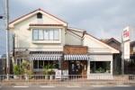 いま枚方のポム・ド・テール跡にあるお店は「きゅうろく鉄板焼屋」のハンバーグのお店【PR】