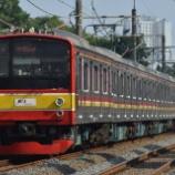 『205系埼京線ハエ23編成暫定8連化&南武線ナハ12+11編成12連復帰』の画像
