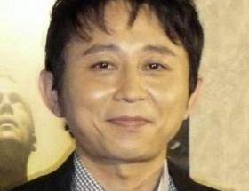 有吉弘行、小保方氏へのあだ名命名は拒絶wwww