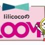 コストコ20周年記念エコバッグのデザインはインパクト大!