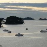 『いつか行きたい日本の名所 松島』の画像