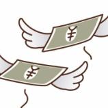 『フリーランスや自営業は課税に加えて+10%増税 →Twitterが阿鼻叫喚地獄に』の画像