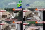 【パヨク動画】蓮舫「毎年必ずどこかで大きな災害が起きてる。国土保全が必要。土建でどう支援していくか」