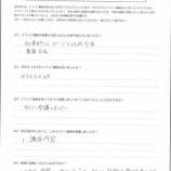 『2020年11月28日(土) 豊橋開催 セミナー集客ページをペライチで作ろう お客様の声1』の画像