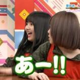 『上村莉菜「あーーーー!!」が可愛い!【欅って、書けない?】』の画像