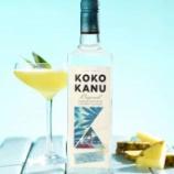 『【新商品】ラムベースのココナッツリキュール「KOKO KANU」』の画像