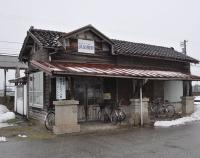 『富山地方鉄道 駅舎めぐり その1』の画像