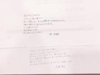 【日向坂46】レコメン前回メンバーから置き手紙、素敵やん!!!!!