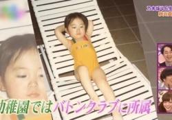 【乃木坂46】秋元真夏さんのガチ幼少期、ほぼ真夏さんwwwwwww