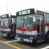 『南国交通 日野ブルーリボン P-HU235BA/日野』の画像