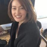 『【元乃木坂46】宮沢セイラ『皆さんが驚くようなスゴイ写真』を公開!!!!』の画像
