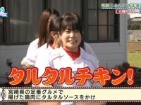 【日向坂46】「タルタルチキン!!!」丹生ちゃんの顔と声wwwwwwwwww