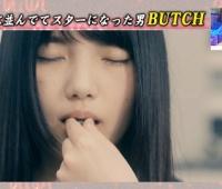 【欅坂46】アウトデラックスにうえむーCMでてたあああああ!