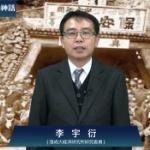【韓国】国連で「徴用工は韓国の馬鹿げた思い込み」発言の韓国人学者、襲撃される! [海外]