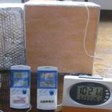 『遮熱材の実験』の画像