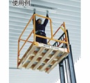 フォークリフトの台に乗って作業中の男性(75) リフト運転の作業員がアクセル加減を誤り、壁に挟まれ死亡 福岡市