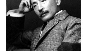 ニートのみんなに読んでもらいたい、人生を見つめなおす、「夏目漱石」名言集