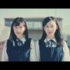 荒巻美咲ちゃんの第二段動画がヤバい・・・