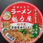 一生涯カップ麺しか食いません。