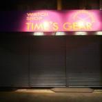 正規腕時計専門店「TIME'S GEAR アメリカ村店」スタッフブログ by 光陽