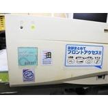 『起動できない?古いFMV DESKPOWER SVll267 修理』の画像