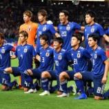『[日本代表]キリンチャレンジカップ2018の日本代表メンバーを発表!!森保監督「日本代表に選ぶべき選手は招集したい」』の画像