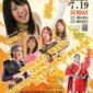 7/19(日)開場12:00/開始12:30@新潟県・新潟市...