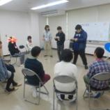 『【久留米】第2回 大学交流』の画像