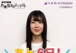 【乃木坂46】この動画の筒井あやめちゃん、かわいさ増してないか?