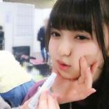 """『飛鳥ちゃんの""""むにゅ顔""""が可愛すぎる1枚が到着!!!【乃木坂46】』の画像"""