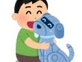 【画像】サムスンが開発したロボット犬wywywywywywywywywywywywywywywywywywywywy