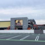 『イオン市野近くにあったパチンコ「コンコルド」が一時閉店したみたい。現在、店舗を取り壊し中! - 東区天王町』の画像