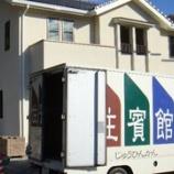 『善通寺市にシビルチェアとパーソナルリクライニングチェアの納品』の画像