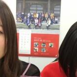 『【乃木坂46】梅澤美波×川後陽菜SR、約1分間の沈黙が続く・・・』の画像