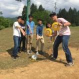 『【高田馬場】新潟キャンプ!』の画像