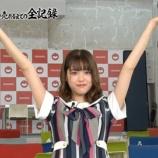 『【乃木坂46】松村沙友理『あのギャグ』をやってしまう・・・』の画像
