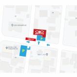 『【お知らせ】駐車場の件について(10/11)』の画像