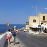 『マルタ旅行記27 海が青いのをあらためて実感!本当に青かった青の洞門(ブルー・グロット)』の画像