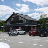 『岐阜県 道の駅 アルプ飛騨古川』の画像