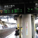 『名古屋の東海道本線 朝ラッシュ時・刈谷駅での乗降観察』の画像