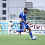 『水戸 日体大DF ンドカ・ボニフェイス選手が来季加入内定!! 元浦和東高校』の画像