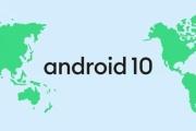 【悲報】スマホを「Android 10」にアップデートしたら大変なことになったwwwwwwwwww