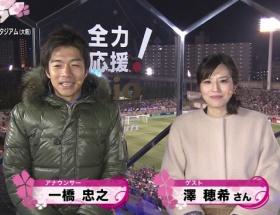 【朗報】澤穂希さん 結婚して美人になる