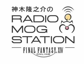 【FF14】神木さんの種族はミコッテ女性と判明!「神木隆之介」さんと漫画家「横槍メンゴ」さんがFF14を語るラジオ番組「神木隆之介のRADIO MOG STATION」第2回放送まとめ