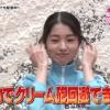 【朗報】 AKB48・チームBのマネージャーが、めっちゃ 可愛い (^^)