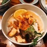 『平田ブログ『新しい食べ方』』の画像
