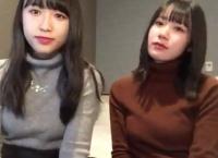 服部有菜と山本瑠香のピタピタニット配信www