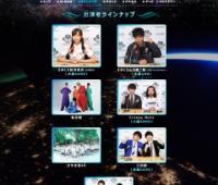 【欅坂46】「ALL LIVE NIPPON 2019」にけやき坂46の出演が決定!