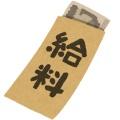 【悲報】手取り17万円だけど生活きつすぎワロタ